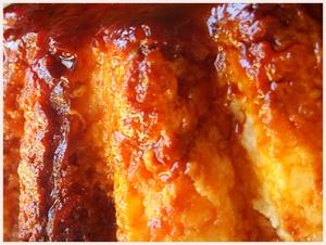 Gâteau de riz au four via gateau.com