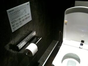 Cuvette de wc électronique et son tableau de bord © Blandine Vié